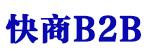 快商B2B|云际客_免费B2B信息发布推广平台