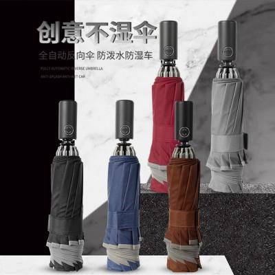 浙江太阳伞厂家