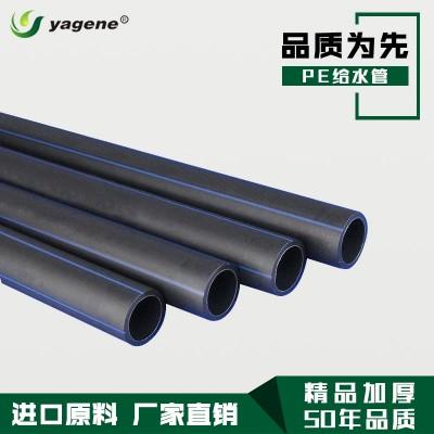 新疆pe管 pe给水管的价格 给水管材价格 排水管pe