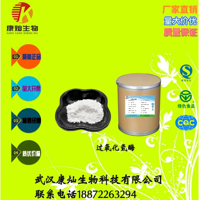 麦芽粉 优质麦芽粉麦精 麦芽提取物 麦芽粉