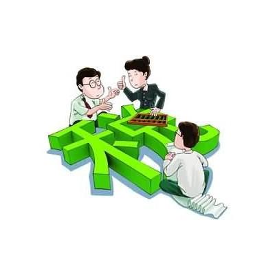 财税管理 税务管理软件 股权分红软件
