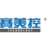 深圳赛美控电子科技有限公司