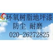 广州市创优化工有限公司