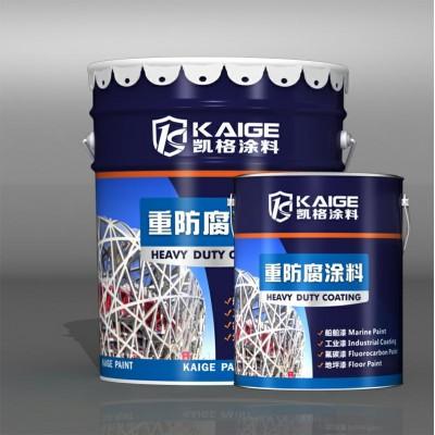 广州 厚浆型改性环氧重防腐底漆 污水环保设备**漆