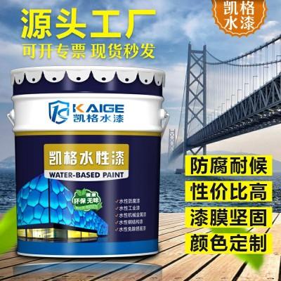 广州 厚浆型环氧煤沥青漆 一体化污水环保处理设备