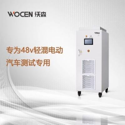 什么是新能源电池模拟器 沃森48V电池模拟器电源模拟电池