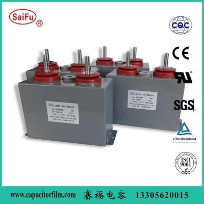 油浸式直流滤波电容器