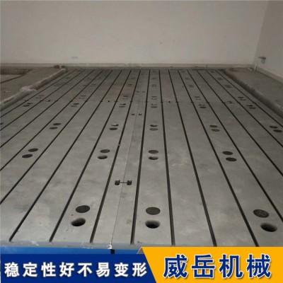江苏焊接平台动载承重大 铸铁平板弹簧配套调试
