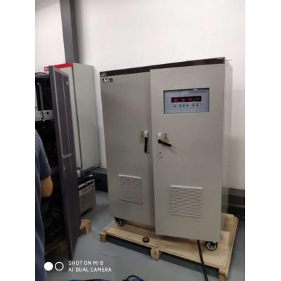 变频电源 单相变频电源 三相变频电源 沃森电源定制