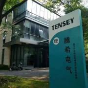 上海腾希 电气技术有限公司