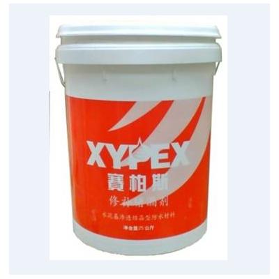 加拿大进口XYPEX赛柏斯修补堵漏剂