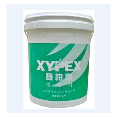 加拿大进口XYPEX赛柏斯增效剂