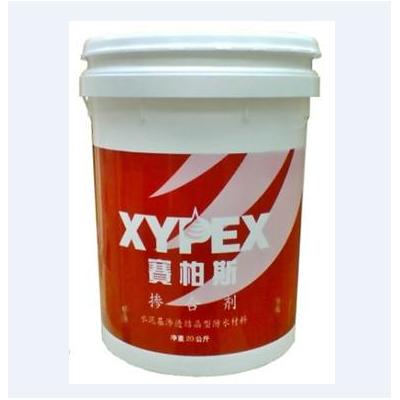 加拿大进口XYPEX赛柏斯掺合剂