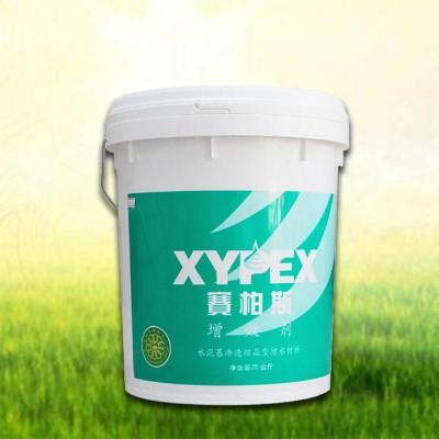 水泥基渗透结晶防水材料XYPEX赛柏斯增效剂