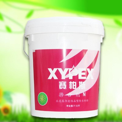 水泥基渗透结晶防水材料XYPEX赛柏斯掺合剂