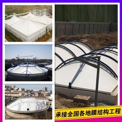 污水池膜结构加盖 污水池加盖封闭