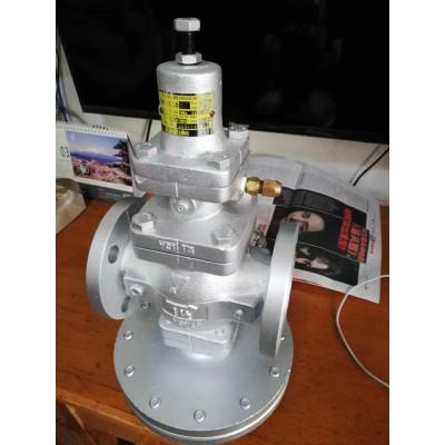 耀希达凯GDK-2000减压阀 进口减压阀
